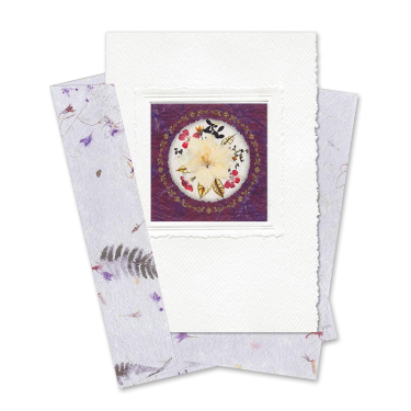 Maroon Circle-Framed Larkspur Card Image